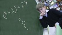 Діти відчувають числа