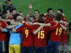 Сборная Испании установила мировой футбольный рекорд