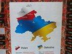 Карта Евро-2012 по-голландски: чемпионат пройдет в Беларуси!