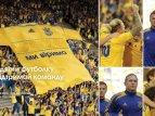 Ми віримо. Збірна України