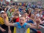 Київ. Фан-зона. Вболівальники