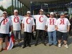 Евро-2012 установил антирекорд в России