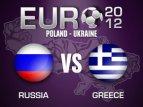 Греція - Росія
