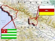 Новая грузинская власть облегчит жизнь жителям Абхазии и Южной Осетии