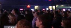 ТСН. Особливе: концерт зібрав тисячі прихильників
