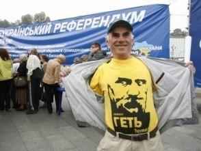 Депутати від коаліції хочуть скасувати закон про референдум