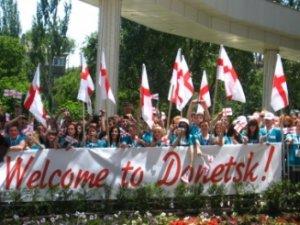 Донецьк на Євро-2012