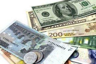 Официальный курс валют на 24 ноября