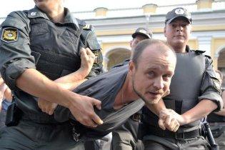 Під час акції протесту в Петербурзі міліція затримала 90 опозиціонерів