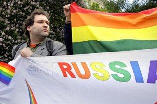 """Российские геи присоединились к митингам """"несогласных"""""""