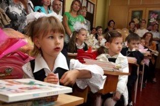У Севастополі ввели англійську з 1 класу