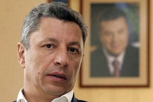 Бойко: Україна активізує освоєння шельфу