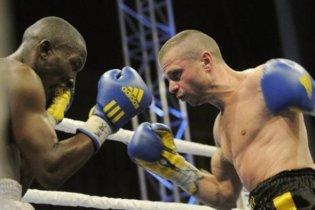 Украинец выиграл чемпионский бой на Майдане Незалежности