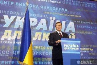 Первый урок в школах пройдет под предвыборным лозунгом Януковича