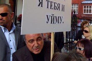 Борис Березовский организовал в Лондоне митинг в защиту российской оппозиции