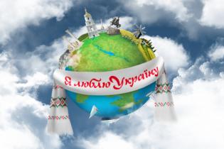 I LOVE UKRAINE-2
