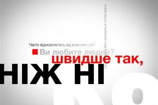 Ткаченко для блогов _1