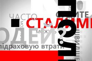 Ткаченко для блогов _2