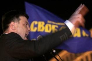 Тягнибок требует от Ющенко список агентов КГБ в украинской власти