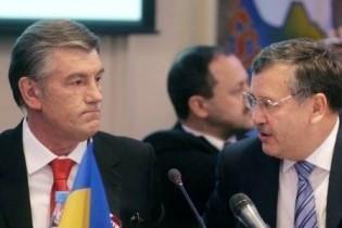 Гриценко призвал Ющенко отказаться от государственной дачи