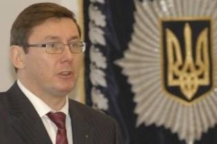Луценко лякає Хорошковського протоколом за корупційні дії