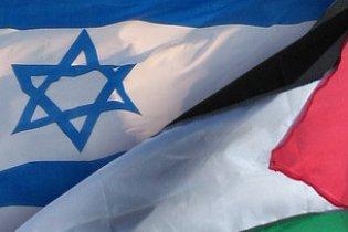 Ізраїль і Палестина відновили прямий діалог
