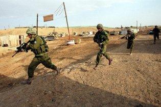Израильская армия получила нового начальника генштаба
