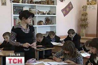 В українських школах ввели побори
