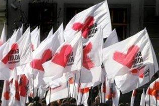 """У штабі """"Батьківщини"""" затримують зарплату співробітникам - ЗМІ"""