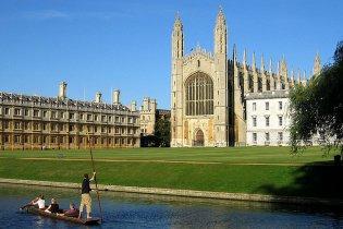 Складено рейтинг університетів світу: лідирують Британія і США