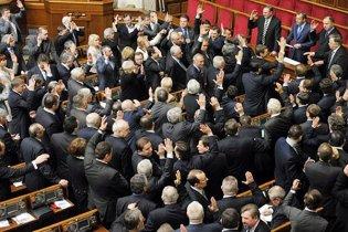 Депутаты получили от Януковича поправки к Налоговому кодексу
