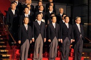 В Японии объявили состав нового правительства