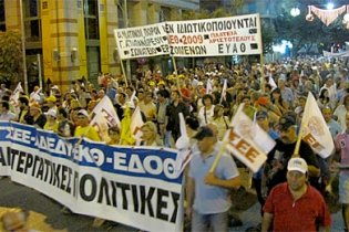У Греції страйкують водії, попри накладені штрафи на протести