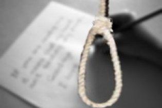 """Вчителька довела учня до самогубства, виганяючи з нього """"злих духів"""""""