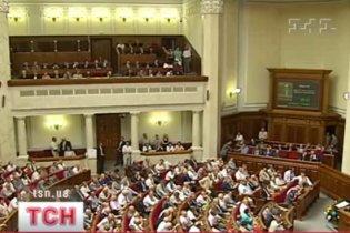 ВР підігнала більше 30 законів під Конституцію-96