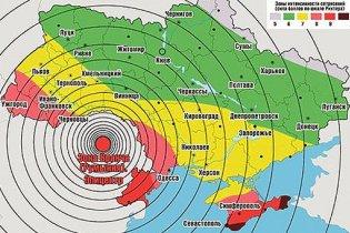 Україні прогнозують руйнівний землетрус