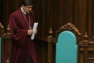 Опозиція: Конституційний суд скасував політреформу 2004 року