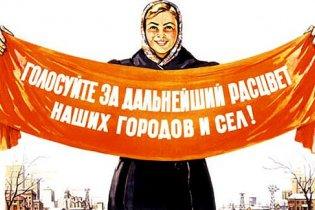 У президенти Білорусі висунулися бізнесмен, поет і санітарка