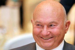 Юрий Лужков получил новую работу
