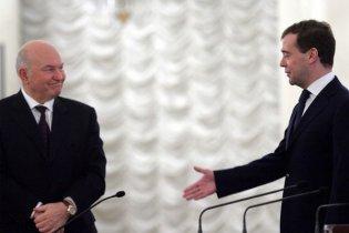 Указ Мєдвєдєва про відставку Лужкова оскаржили в суді