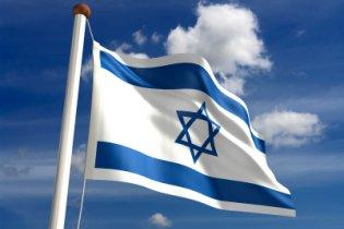 """Ізраїль збирається захищати запаси газу в Середземному морі від """"ворожих зазіхань"""""""