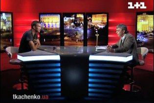 Tkachenko.ua: Андрій Шевченко