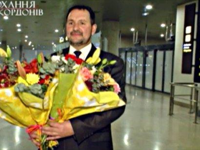 Герої «Кохання без кордонів» зустрічають гостей з України (ч.1)