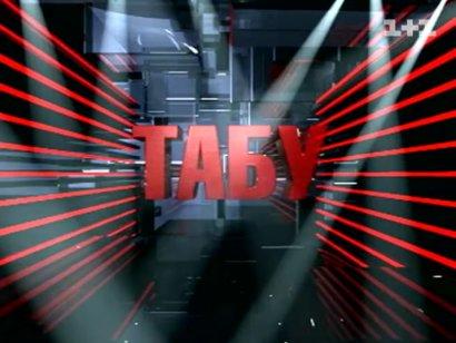 Зварича та смерть боксера-кенгуру дивіться у випуску програми Табу з…