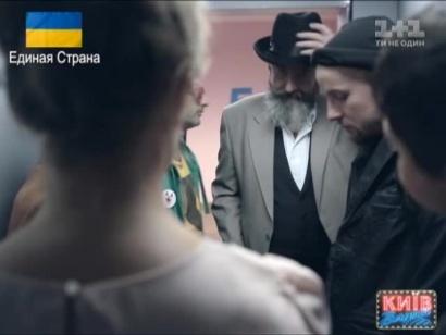 Київ Вечірній. Розіграш Олександра Половцева та Олег Газманов
