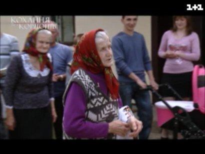 Весілля Марка-Ентоні та самотність Василя