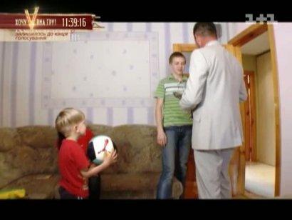 Василь вирішив лишитися з Людмилою друзями  ч.2.