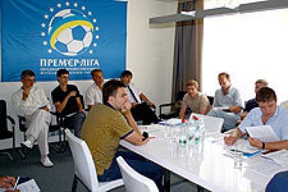 Засідання дисциплінарного комітету