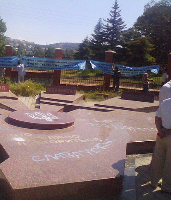 меморіал жертвам депортації