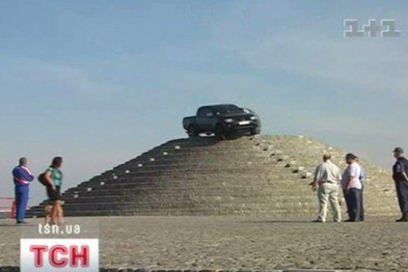 Автомобіль на піраміді